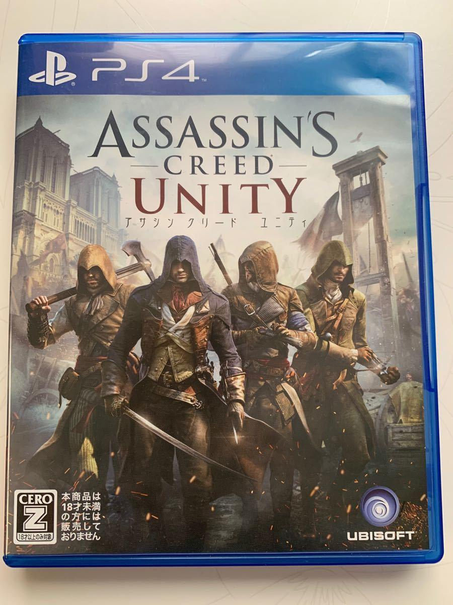 アサシンクリードユニティ PS4 ASSASSIN''S CREED UNITY 美品