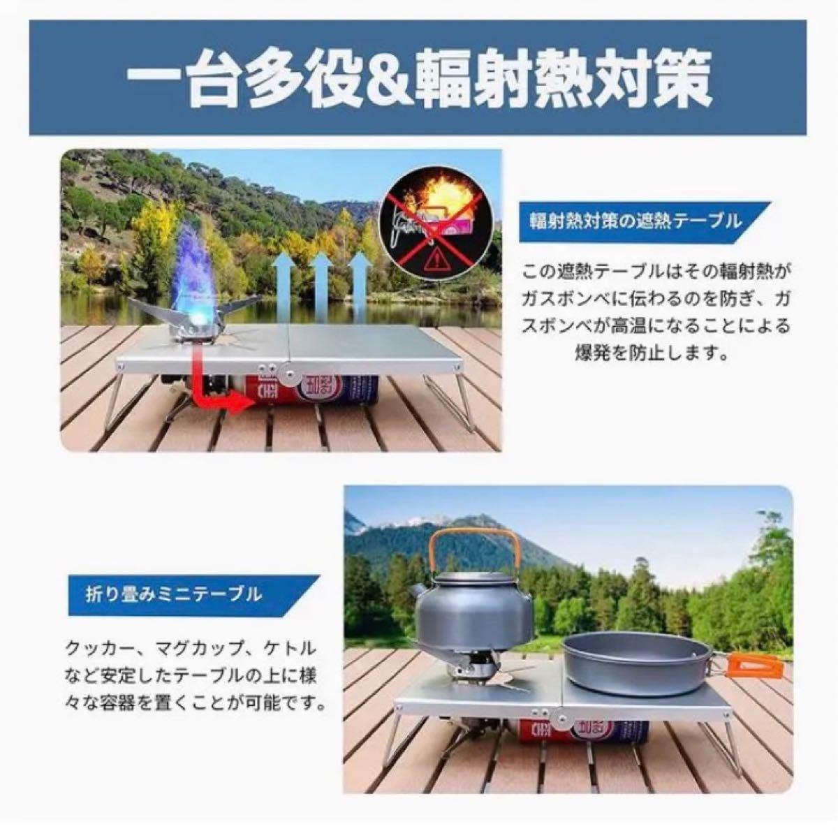 soto ST-310 遮熱テーブル 収納袋付き シングルバーナー ソロキャンプ