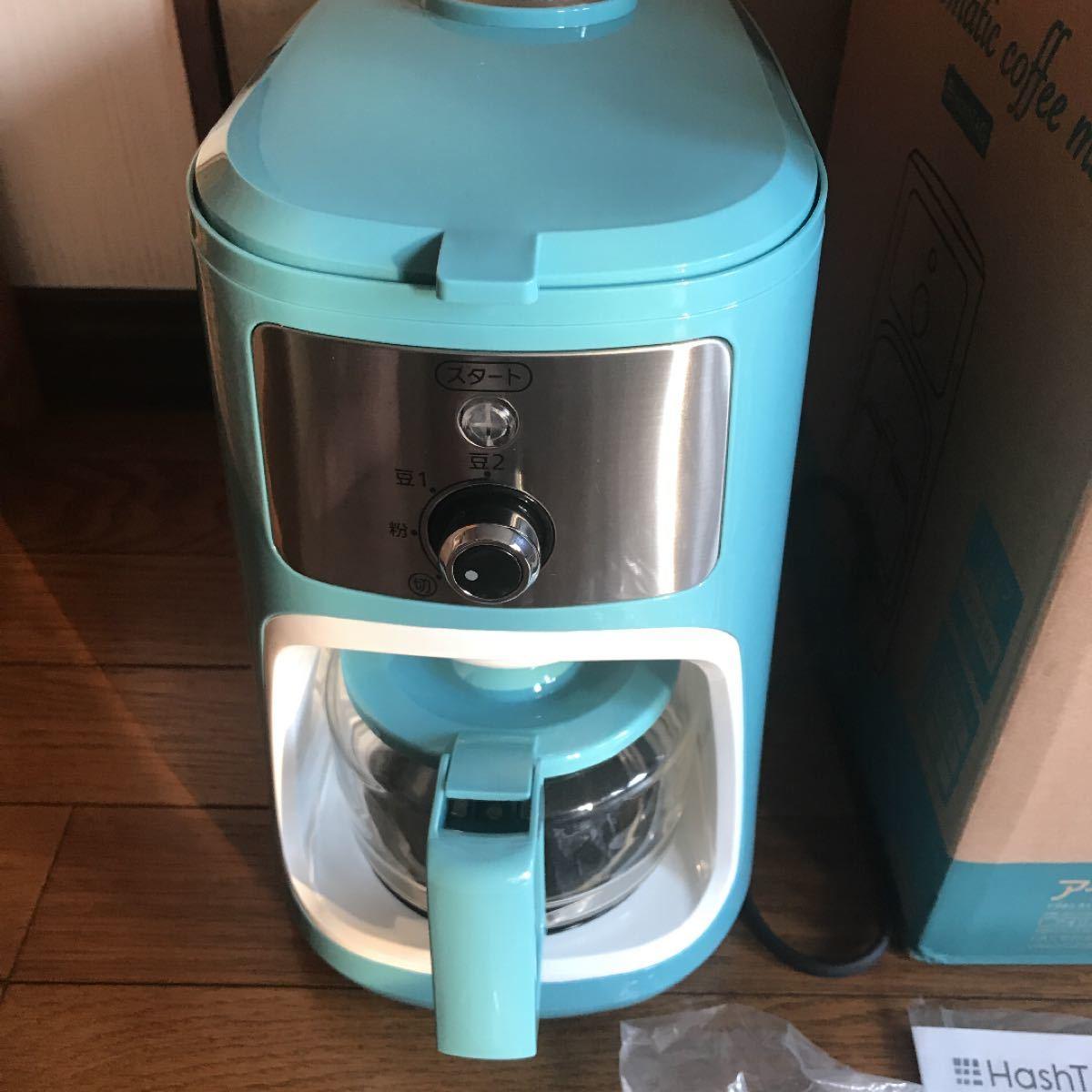 コーヒー コーヒーメーカー コーヒー全自動 全自動コーヒーメーカー