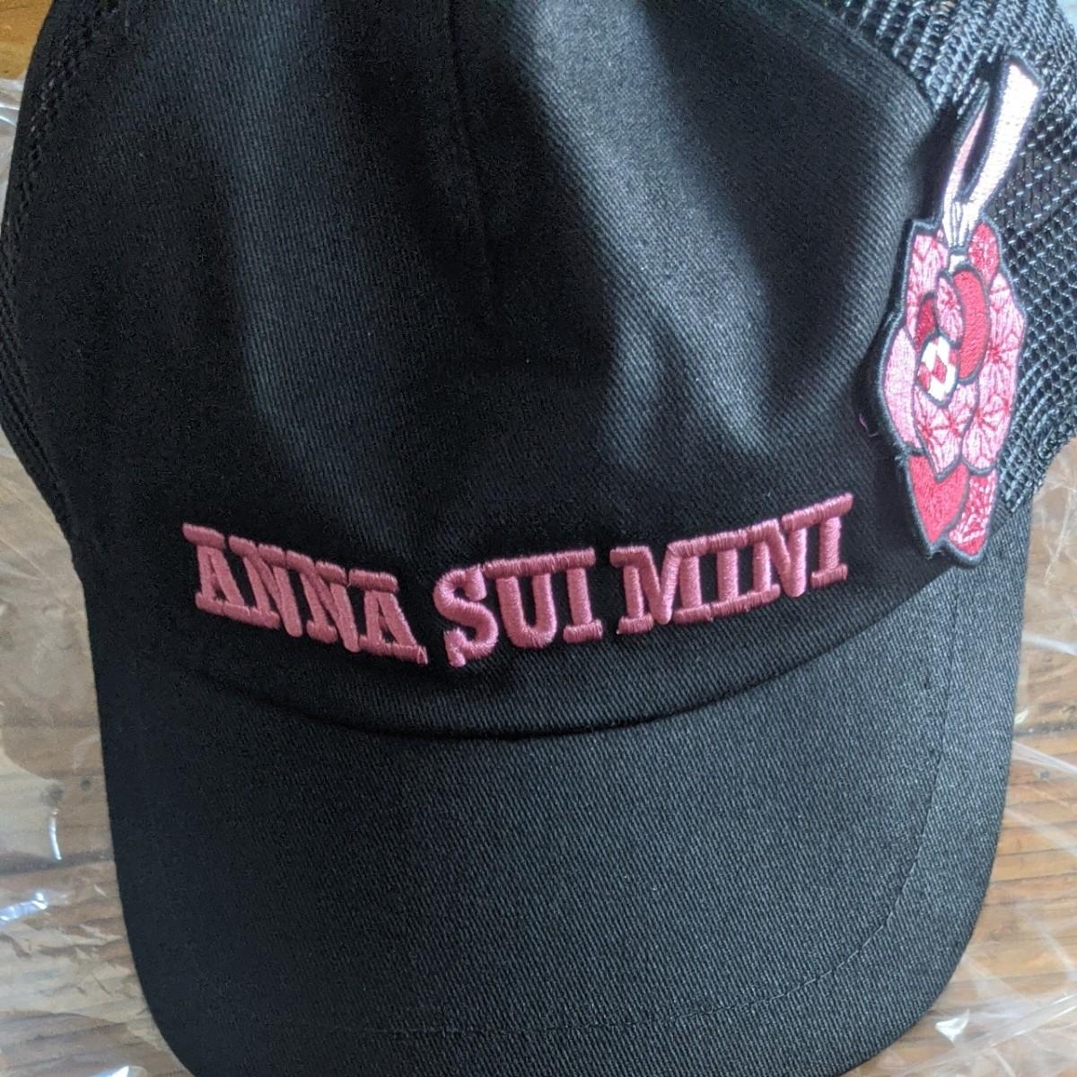 鬼滅の刃 ANNA SAI 禰豆子 帽子 新品