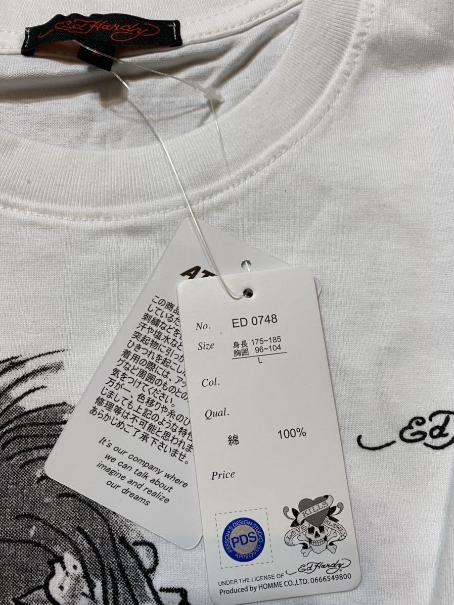 ★ ED HARDY エドハーディー 半袖プリントTシャツ 白 L 新品 0748 ドクロ メンズ 新品_画像4