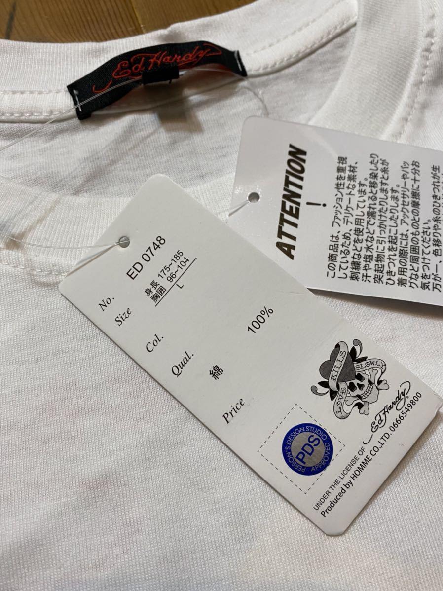 ★ ED HARDY エドハーディー 半袖プリントTシャツ 白 L 新品 0748 クロス 新品 メンズ_画像4