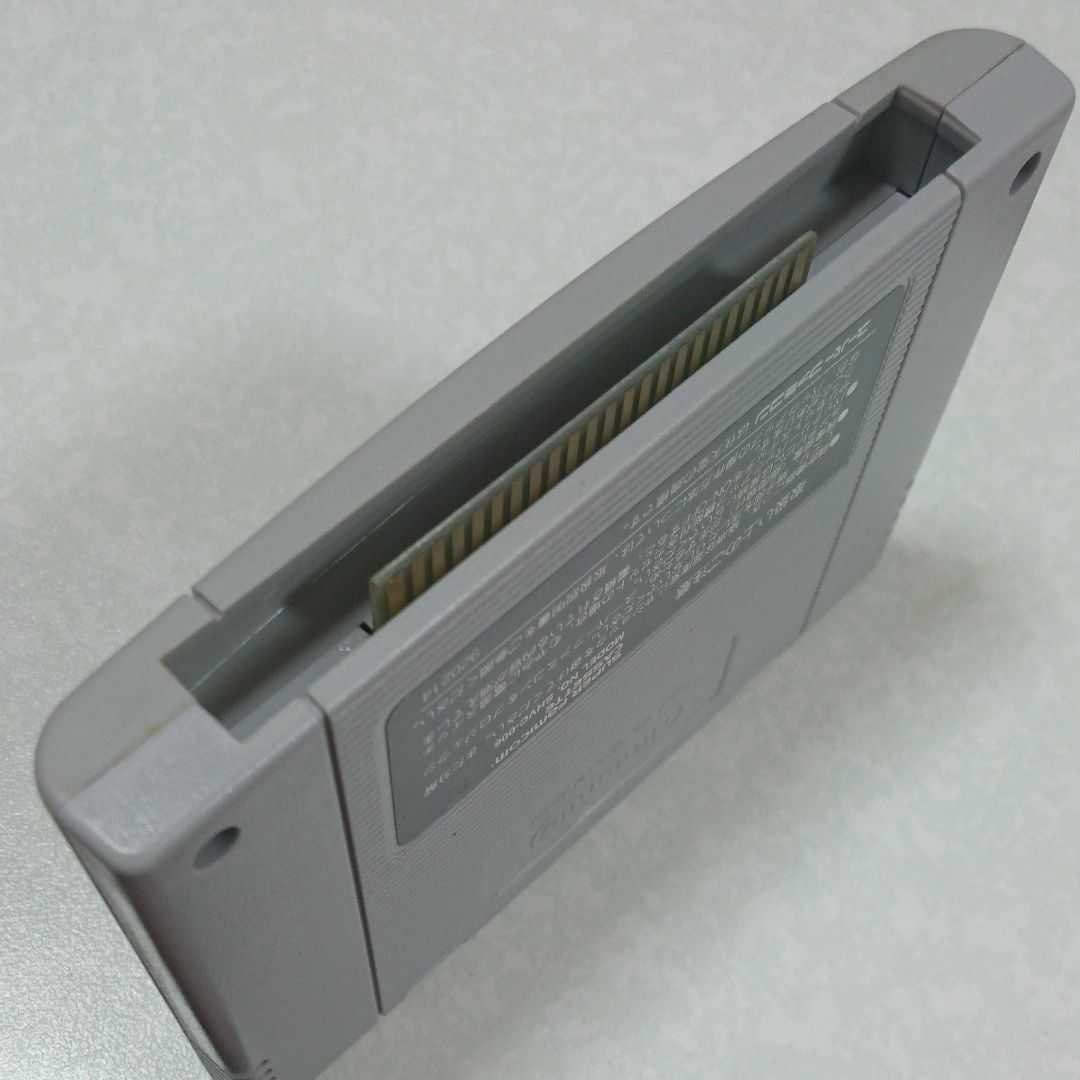 アクスレイ スーパーファミコン スーファミ SFC AXELY