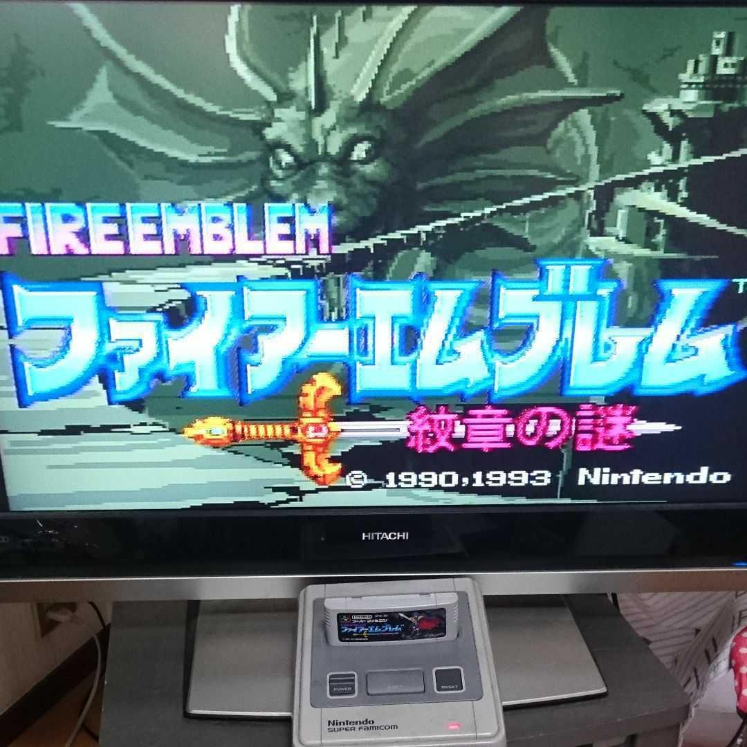 ファイアーエムブレム 紋章の謎 聖戦の系譜 電池交換 スーパーファミコン スーファミ SFC ファイヤーエムブレム ファイヤーエンブレム
