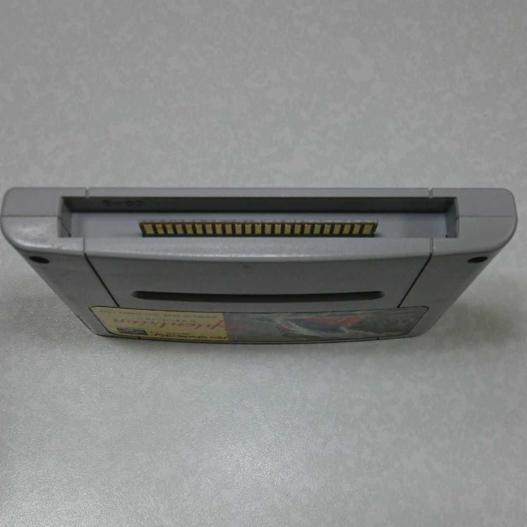 セプテントリオン スーパーファミコン スーファミ SFC ゲームセンターCX