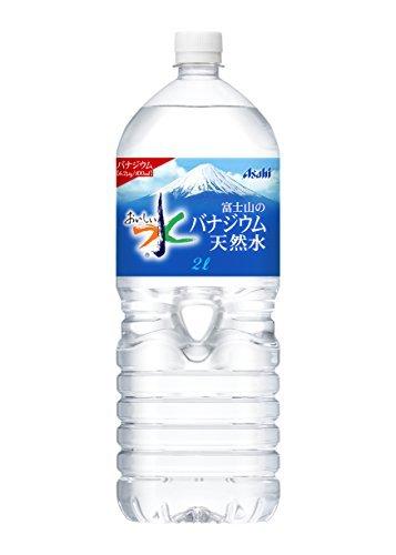 2000ml×6本 アサヒ飲料 おいしい水 富士山のバナジウム天然水 2L×6本_画像1