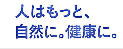2000ml×6本 アサヒ飲料 おいしい水 富士山のバナジウム天然水 2L×6本_画像3