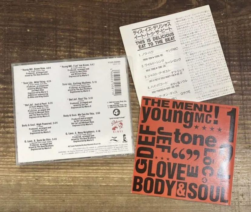 CD 国内盤4枚 輸入盤9枚】A Tribe Called Quest■Jungle Brothers■Black Sheep■ネイティブ・タン Native Tongues 関連セット■Hip Hop