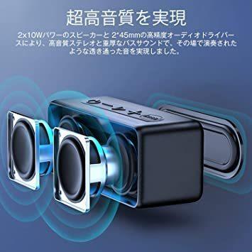 215*70*60 Bluetooth スピーカー ワイヤレススピーカー IPX7防水 高音質重低音 大音量 ブルートゥーススピ_画像2
