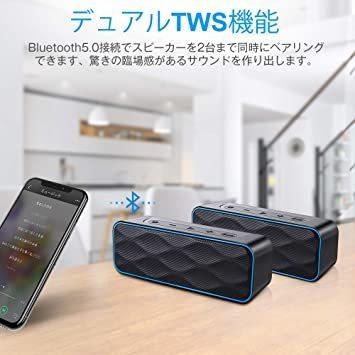 215*70*60 Bluetooth スピーカー ワイヤレススピーカー IPX7防水 高音質重低音 大音量 ブルートゥーススピ_画像5