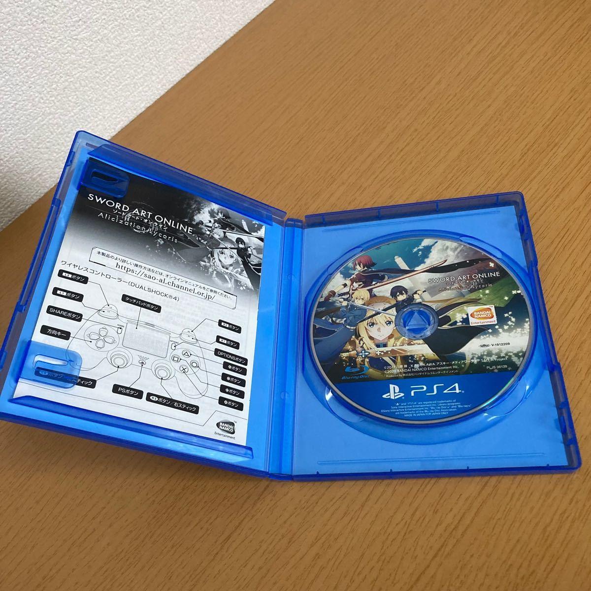PS4 ソードアート・オンライン アリシゼーションリコリス