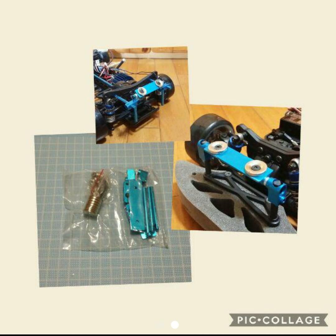 ステルス ボディ マウント 青 ラジコン ドリパケ YD-2 ヨコモ ART