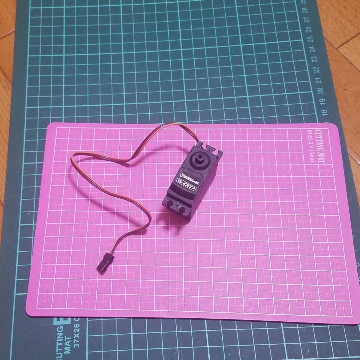 即決《送料無料》 ヨコモ サーボ s-007          ラジコン ドリフト ドリパケ tt01 tt02 サンワ タミヤ フタバ Futaba