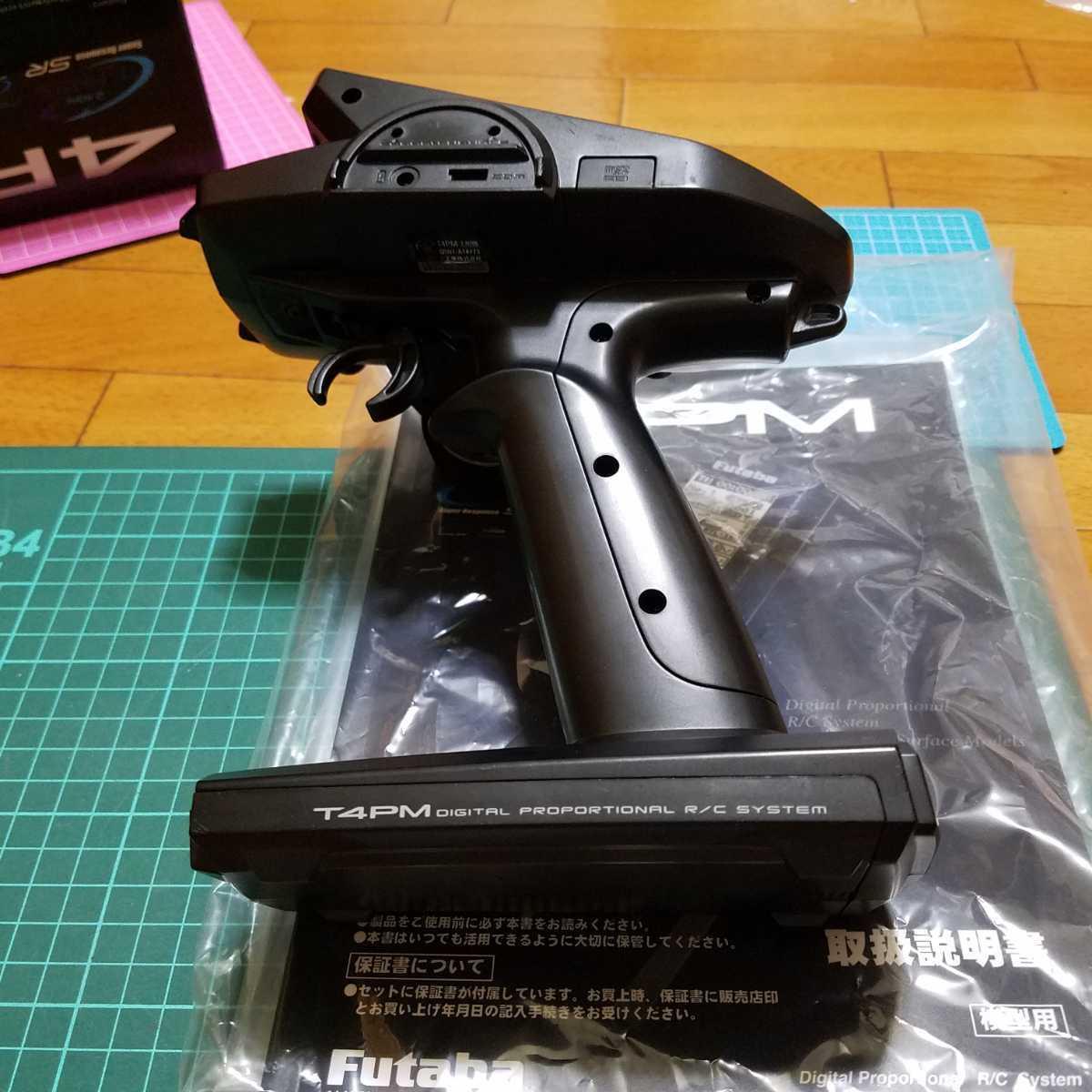 即決《送料無料》 フタバ 4PM セット    ラジコン ドリフト ドリパケ ヨコモ futaba YD-2 プロポ 受信機