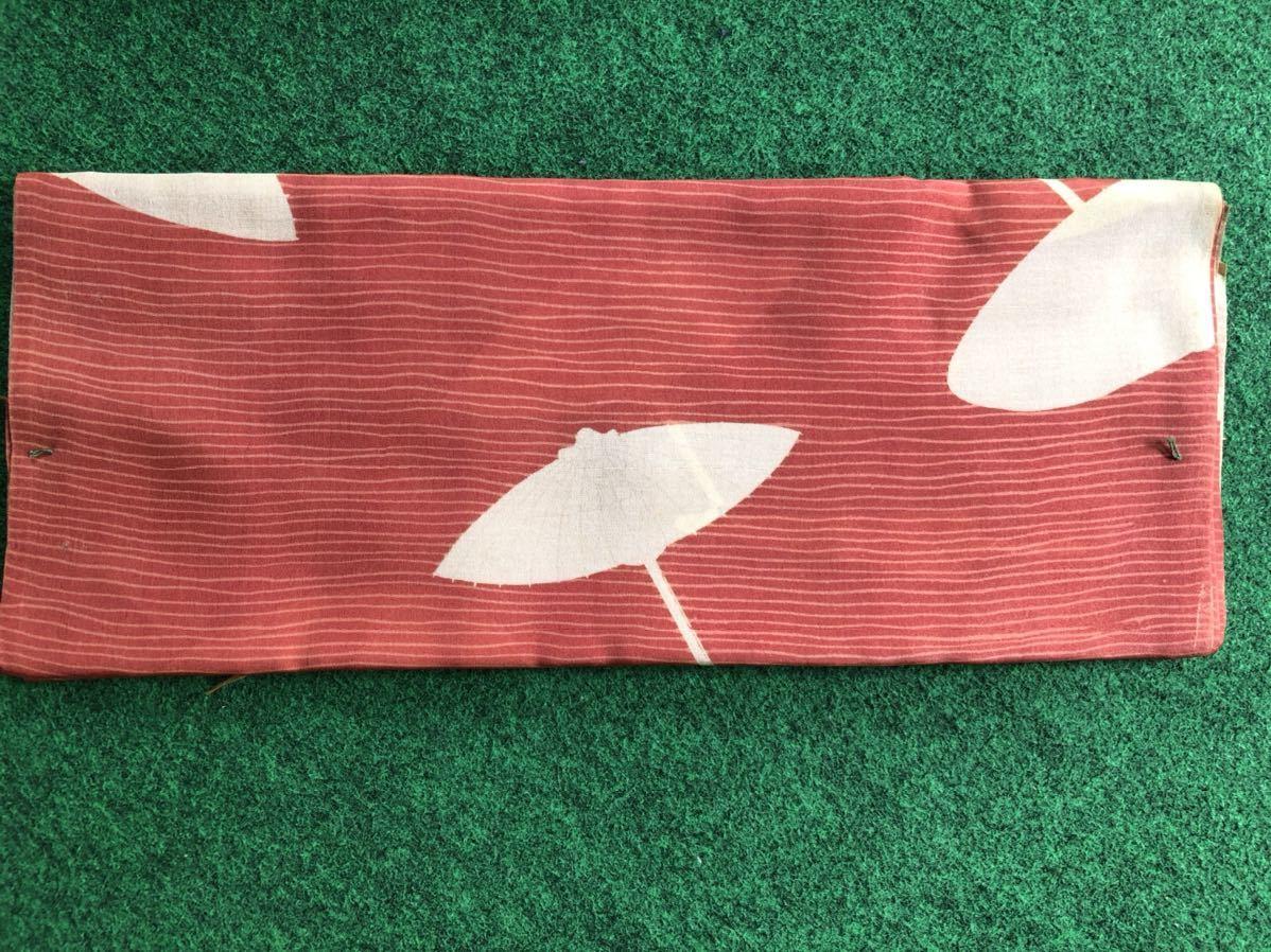 着物の生地 和布 ハギレ つまみ細工などに 古布 素敵な和傘柄 リメイク