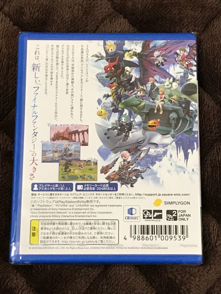 PS Vita ソフト  ワールドオブファイナルファンタジー WORLD OF FINAL FANTASY