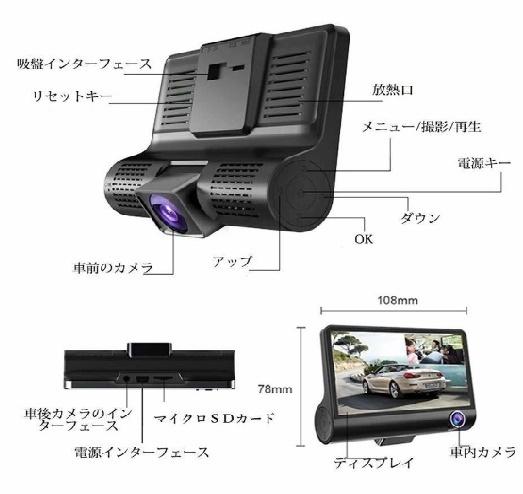 S12 ドライブレコーダー 前後カメラ 最新版 車載カメラ 4.0インチ 1080P 170°広視野角 WDR搭載 駐車監視 常時録画_画像8