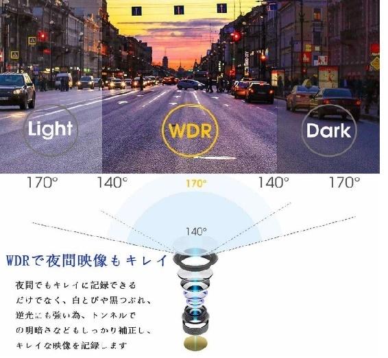 S12 ドライブレコーダー 前後カメラ 最新版 車載カメラ 4.0インチ 1080P 170°広視野角 WDR搭載 駐車監視 常時録画_画像6