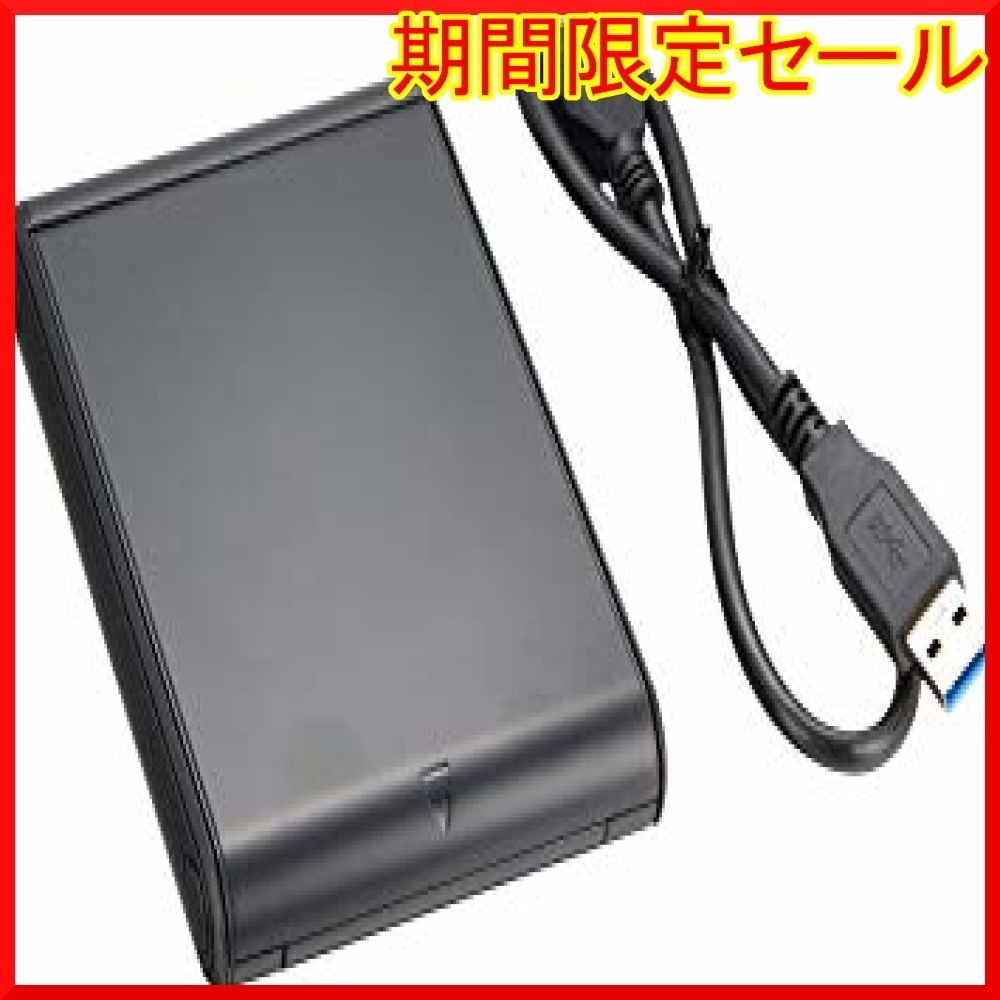 グレー USB3.0 玄人志向 SSD/HDDケース 2.5型対応 USB3.0接続 開ける&閉じるの簡単2ステップ G_画像1