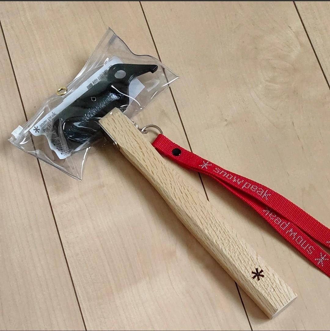 【新品・未使用】スノーピーク ペグハンマー PRO.S N-002