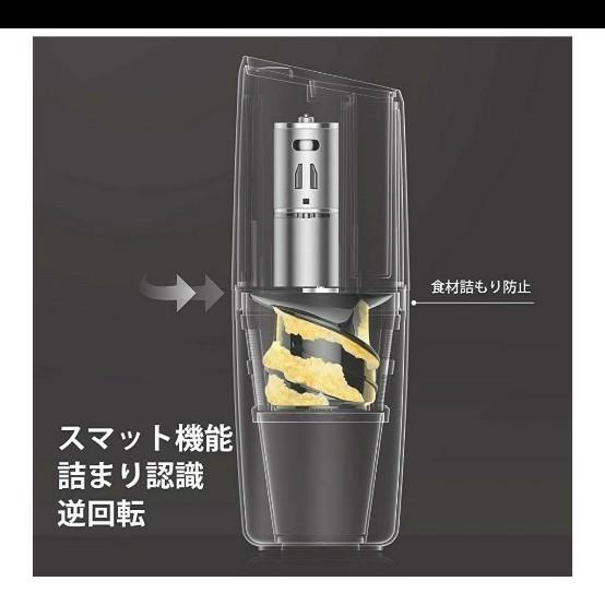 新品 ジューサー ポータブル USB充電式 スロージューサー 栄養丸