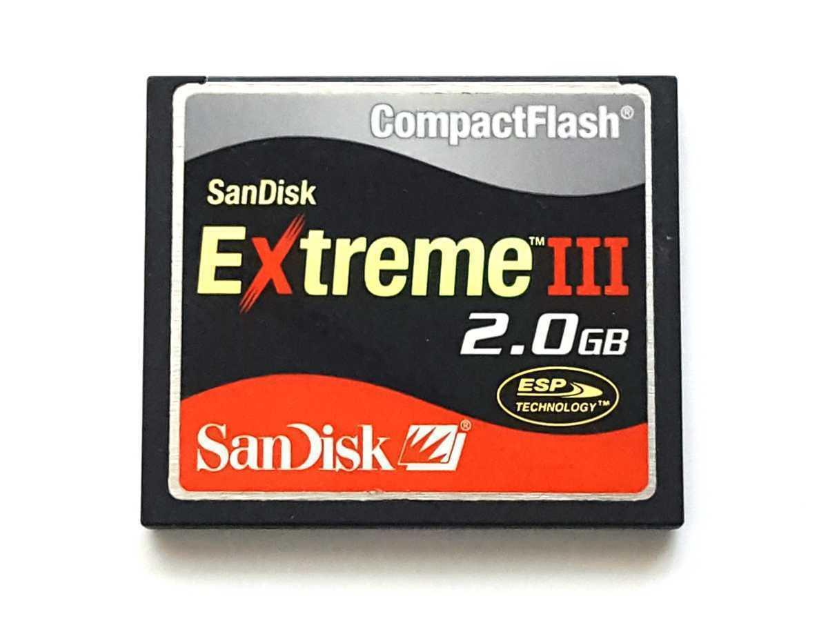 ☆並品☆ CFカード 2GB サンディスク エクストリームIII SanDisk Extreme III コンパクトフラッシュ CompactFlash Card_画像1