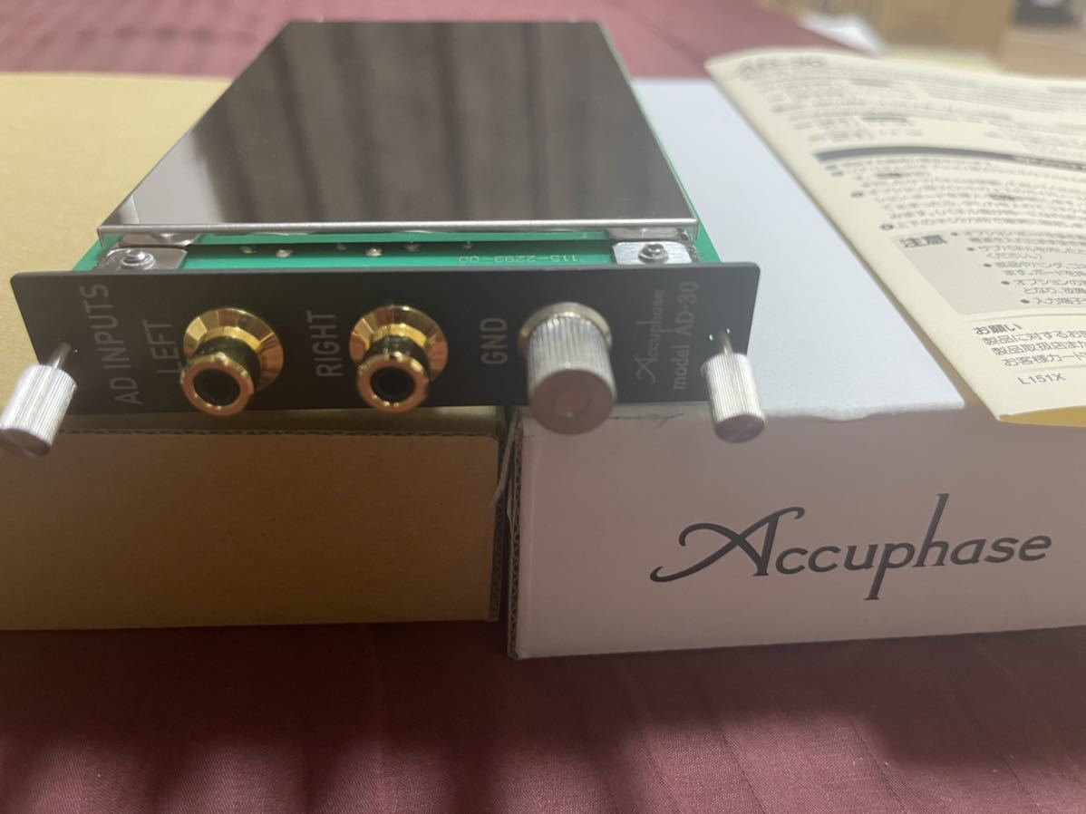 Accuphase AD-30_画像4