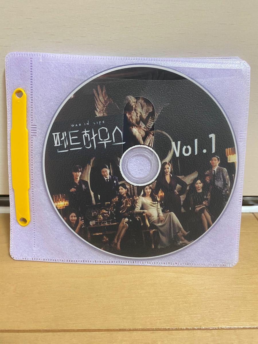 韓国ドラマ ペントハウス DVD