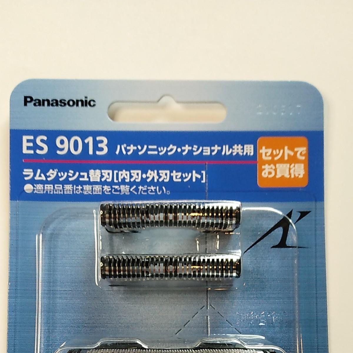 パナソニックラムダッシュ 替刃 内刃外刃セット ES9013