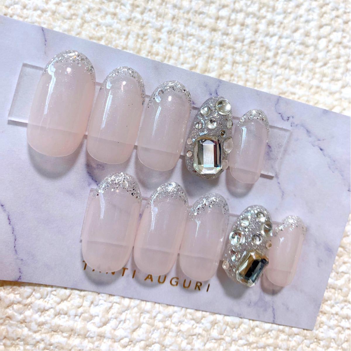 ネイルチップ フレンチネイル ガラス 韓国 シンプル ビジュー ピンク