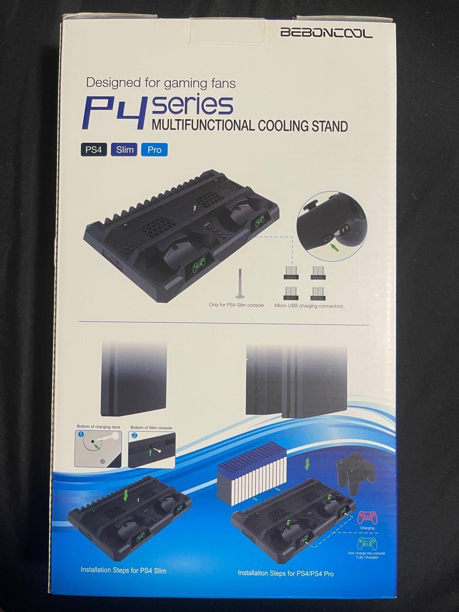 PS4 PRO/SLIM 縦置きスタンド PS4 冷却 ファン 置くだけ コントローラー充電 スタンド