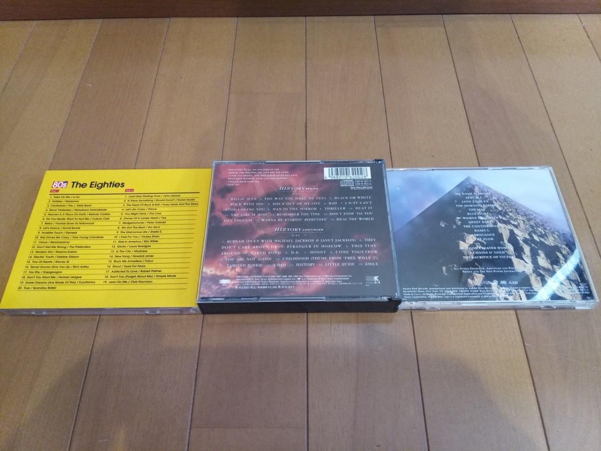マイケル ジャクソン プリンス The 80's 3アルバムセット MICHAEL JACKSON PRINCE