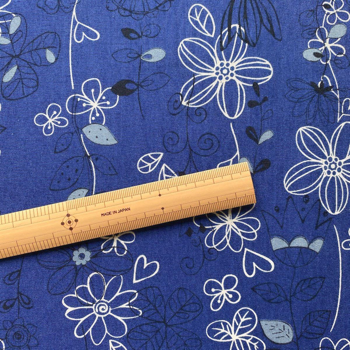 生地  ボタニカル  シーチング  花柄  2mカット