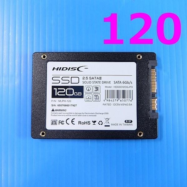 【SSD 120GB】HIDISC HDSSD120GJP3
