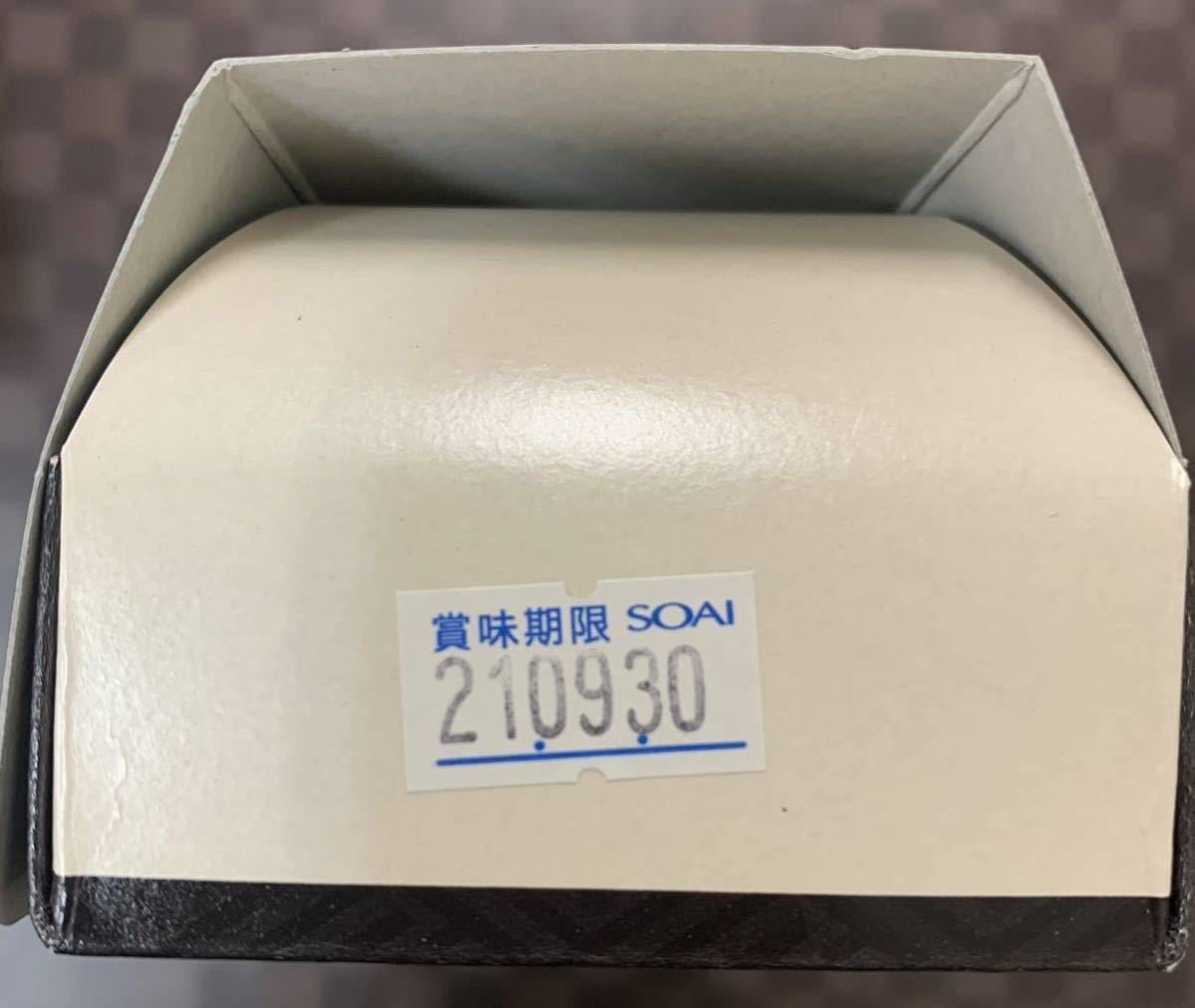 1円スタート!超お買い得☆アマノフーズ・和食詰め合わせ2箱セット!(定価3240円)_画像5
