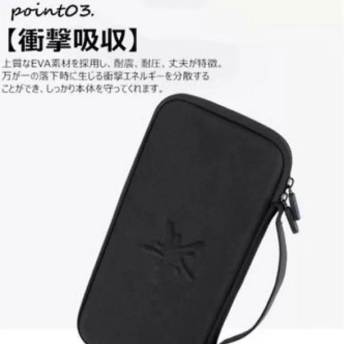 任天堂 ニンテンドー スイッチ スイッチライト ケース カバー Nintendo switch 収納カバー 収納バッグ