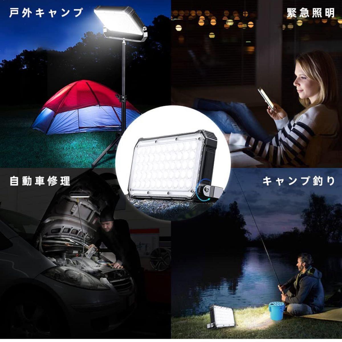 LED ランタン キャンプライトUSB充電式 キャンプランタン 20000mAh LED ライト懐中電灯 キャンプ用品 照明器具