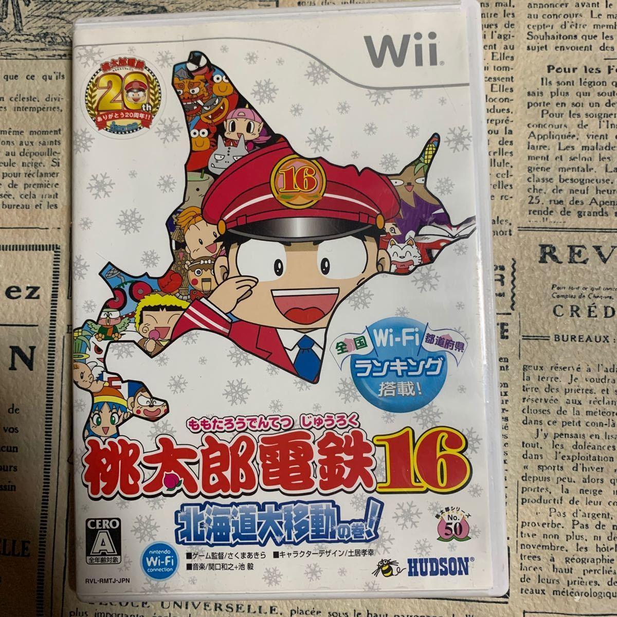 ☆【Wii】 桃太郎電鉄16 北海道大移動の巻!