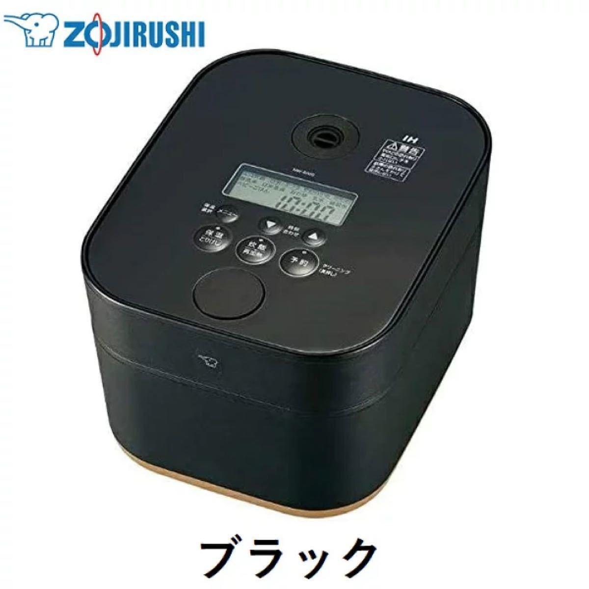【新品未開封】炊飯器 IH炊飯ジャー STAN. by zojirushi NW-SA10-BA ブラック 象印