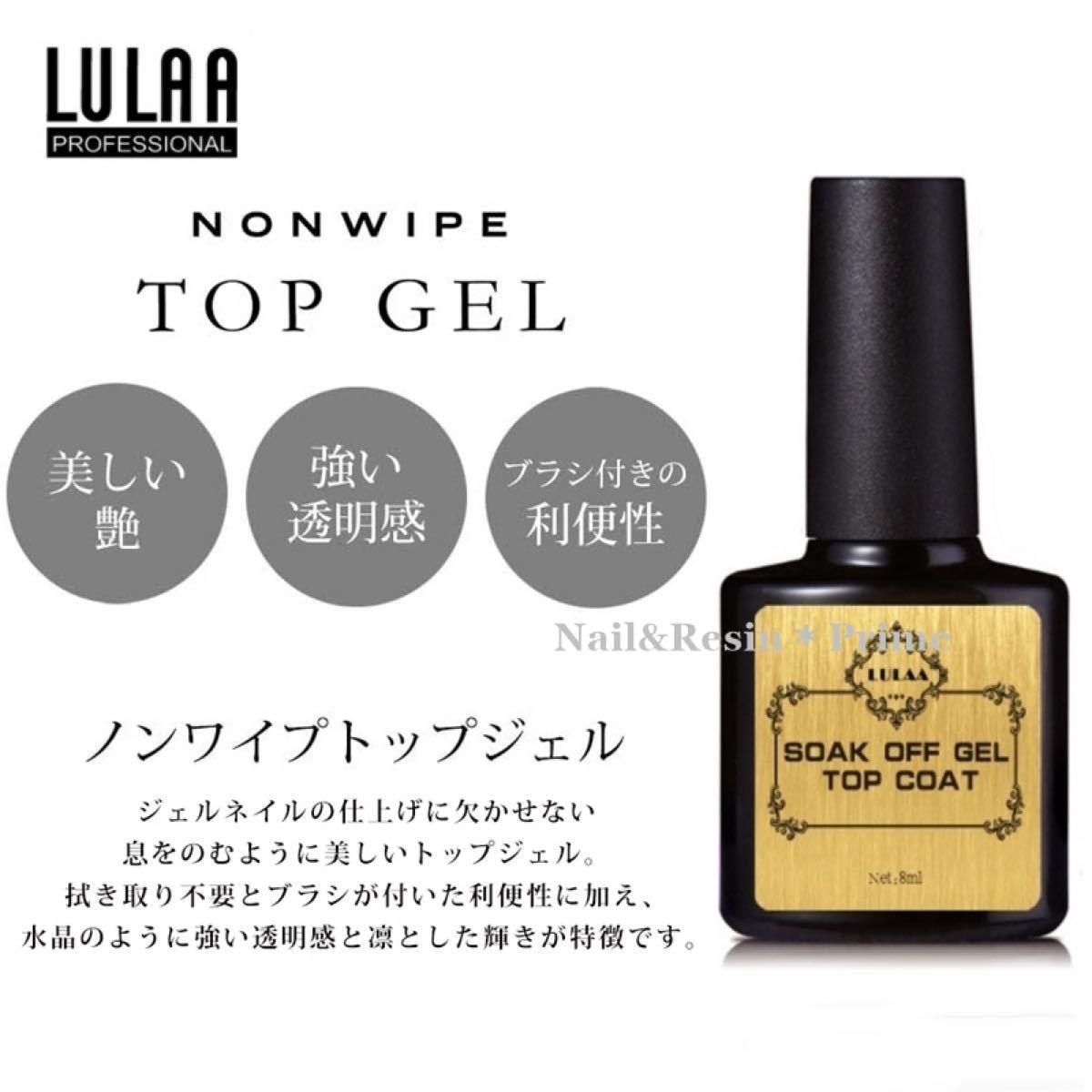 【ジェルネイル】ベース&ノンワイプトップジェル2本セット 拭き取り不要 ノンワイプ