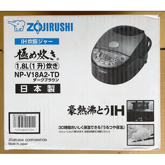 【新品未使用】象印マホービン IH炊飯ジャー 1升用 NP-V18A2(TD)
