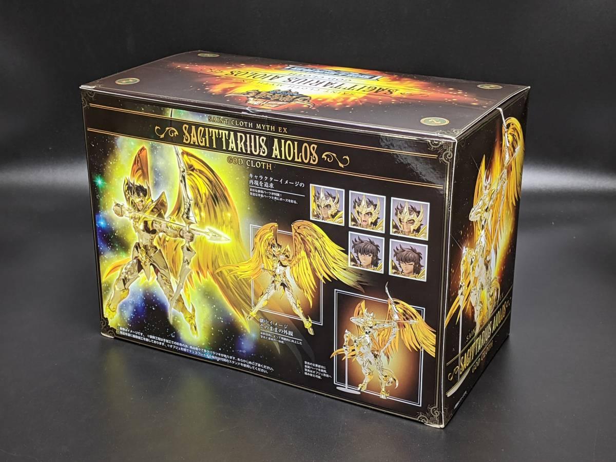 【送料込】聖闘士聖衣神話EX「サジタリアス アイオロス 神聖衣(初回購入特典付)」中古_現物です