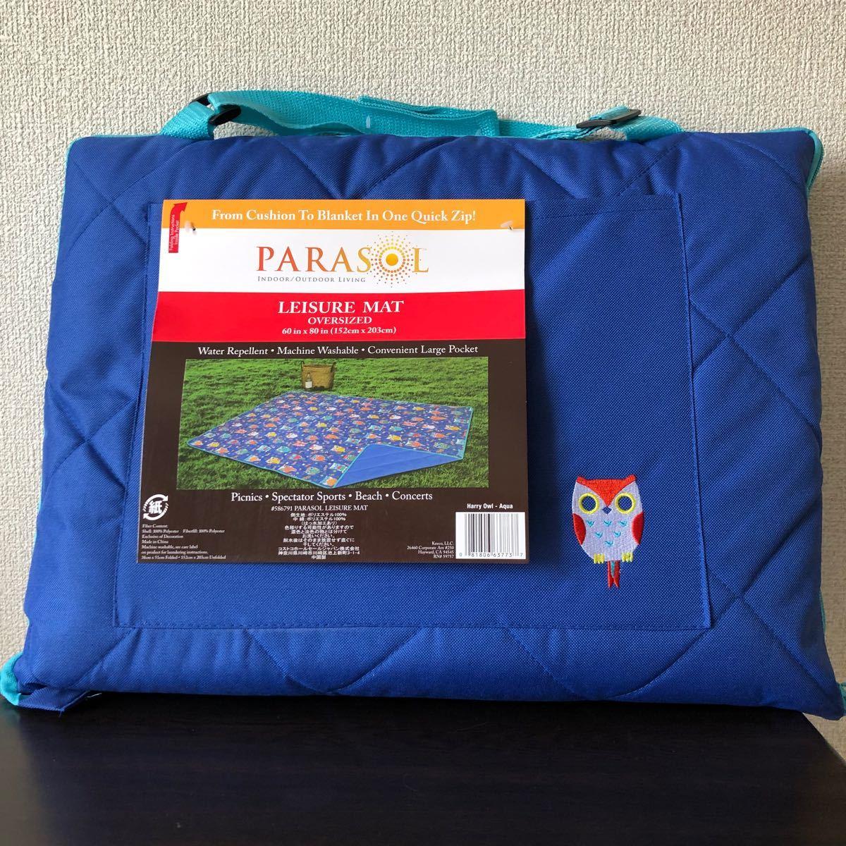 コストコ Parasol パラソル  レジャーマット レジャーシート