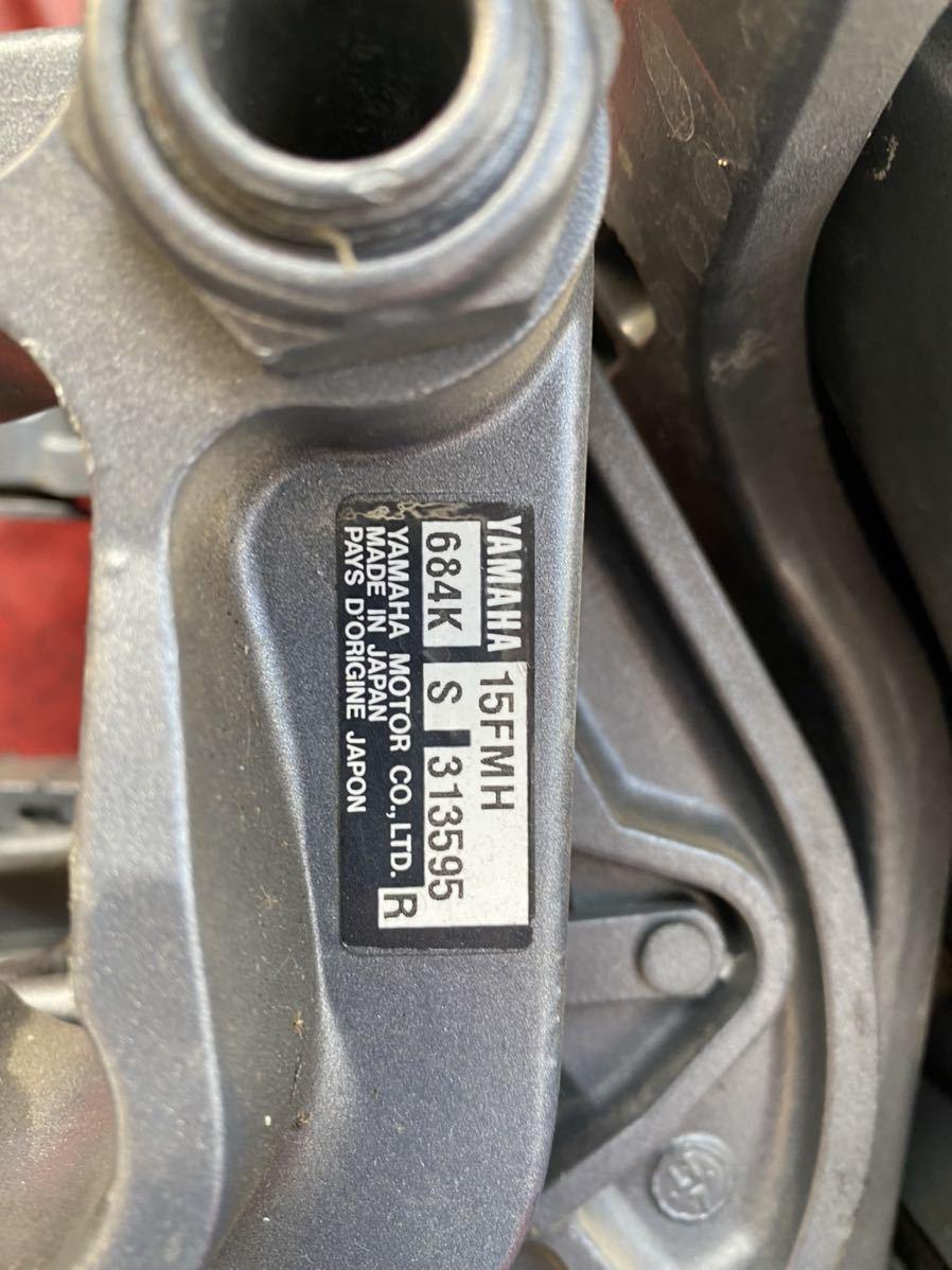 引取のみ!! 中古 ヤマハV-MAX Jr 15HP(15馬力)中古 燃料タンク接続ホース付き_画像3