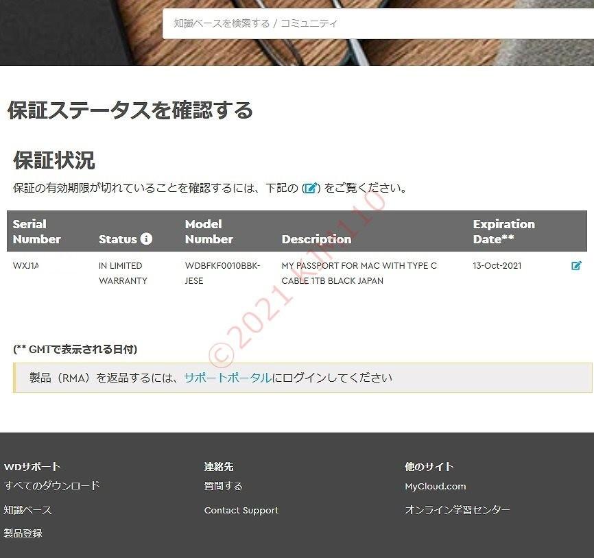 【保証残有?】 1TB USB3.0 ポータブルHDD WD MY PASSPORT FOR MAC