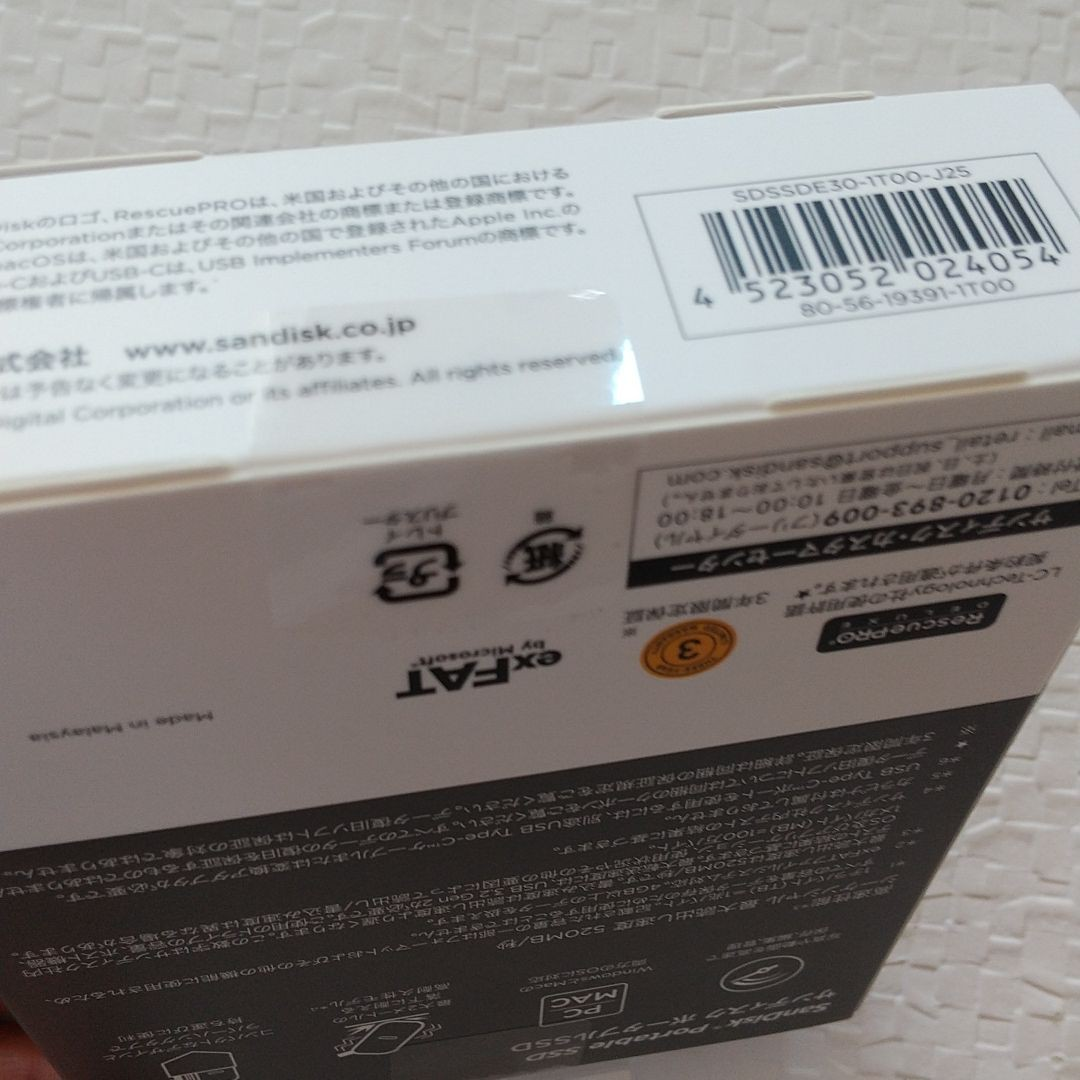 SanDisk サンディスク ポータブルSSD 1TB USB3.2Gen2
