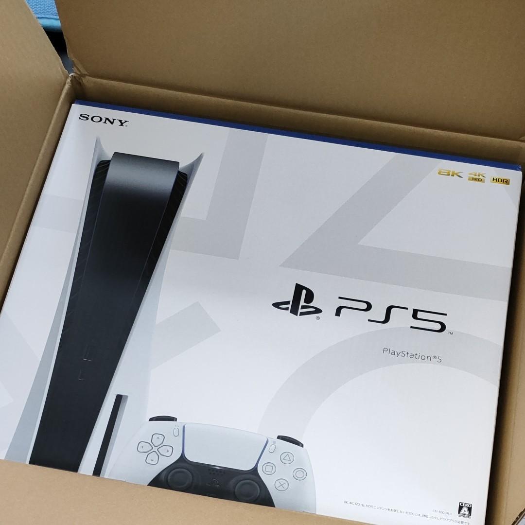 新品未開封 PlayStation5 CFI-1000A01 PS5 プレステ5