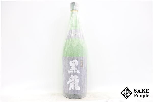 ☆注目! 黒龍 いっちょらい 吟醸 1800ml 15度 2021.01 黒龍酒造 福井県