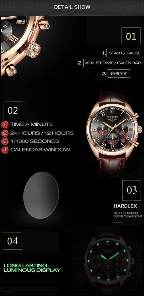 海外大人気ブランドLIGE メンズ高品質腕時計クロノグラフ 防水 耐衝撃 ステンレスバンド ブルーゴールド人気_画像4