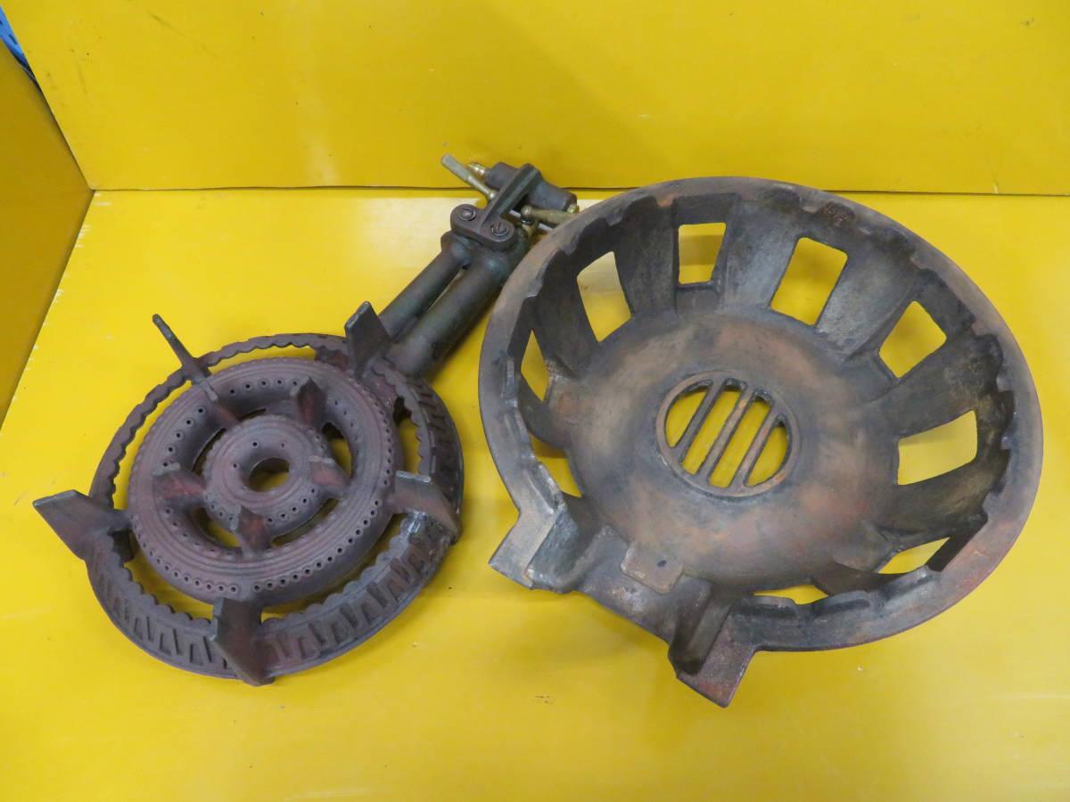 【良品】タチバナ製 TS-210H 鋳物コンロ 羽根付 2重巻バーナー ガスコンロ プロパン LP ガス G-05_画像2